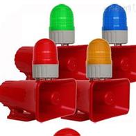 BC-3-BC-3警报喇叭定制语音报警器