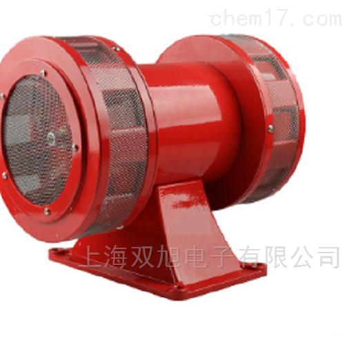 STA-105E一体化声光语音可调报警器