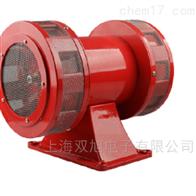 STA-105E-STA-105E一体化声光语音可调报警器