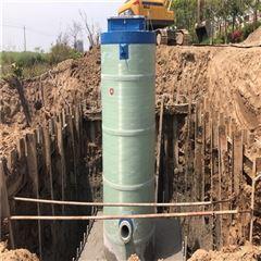玻璃钢污水提升泵站后期维护