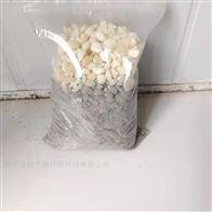 干拌LC70轻集料泡沫混凝土找坡找平