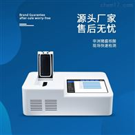 FT-PCR08非洲猪瘟快速检测设备