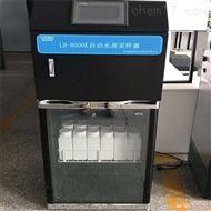 LB-8000K水质采样器 瓶数可自由设定