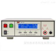 Rek-RK7112美瑞克Rek RK7112程控絕緣耐壓測試儀