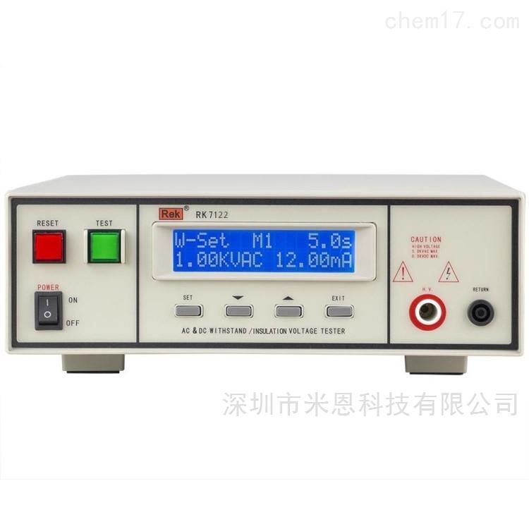 美瑞克Rek RK7122程控绝缘耐压测试仪