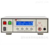 Rek-RK7122美瑞克Rek RK7122程控絕緣耐壓測試儀