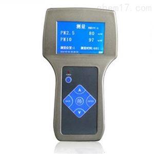 高精度手持式PM2.5检测仪HC-FC624