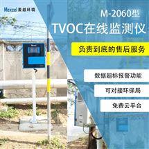 vocs在线监测设备厂家_推荐信息放心选择