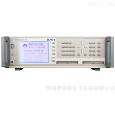 精密四线式线材测试仪 8761NA 256P