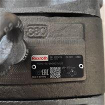 pgh5-3x/080re11vu2PGH5-3X/080RE11VU2力士乐齿轮泵现货出售