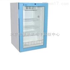 4-38℃恒温箱 药品2-8度恒温储存箱