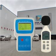 JYB-6A预拌混凝土企业粉尘噪声检测仪带检测报告