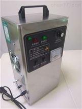 GDWTS-2A/2B安徽固德牌水箱消毒器价格