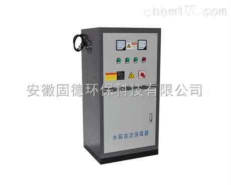 WTS-2W水箱消毒器规格 参数 价格 厂家
