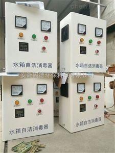 品牌水箱自洁消毒器选择固德环保