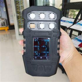TG600-S便携式六合一气体检测仪