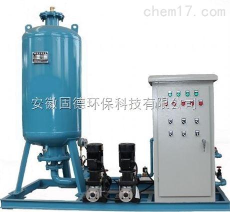 重庆固德品牌定压补水排气装置