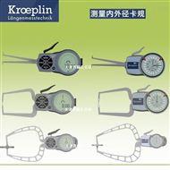 德国 Kroeplin 古沃匹林 外卡规 K110 D110