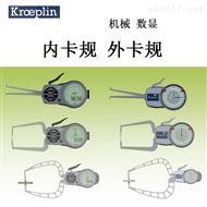 德国 Kroeplin 管壁 卡规 D2R20 K2R20