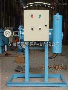 开式旁流水处理器(冷却水系列)