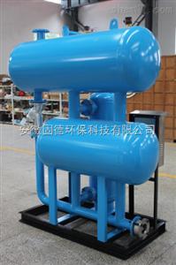冷凝水回收装置*安徽