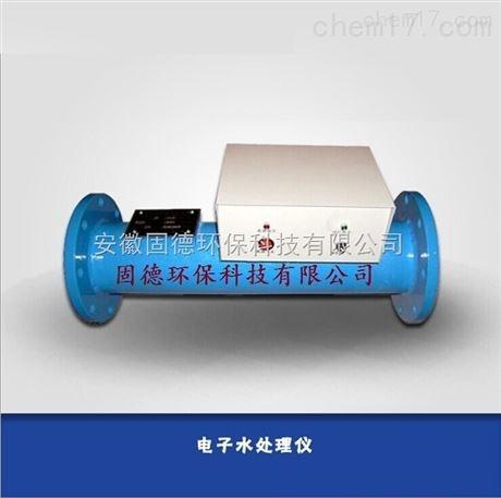 缠绕光谱电子水处理器