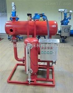 冷凝水回收装置 凝结水气动泵装置生产厂家