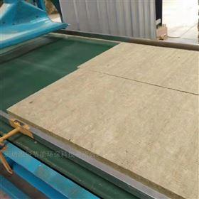 砂浆纸复合50厚玄武岩棉板多少钱价格