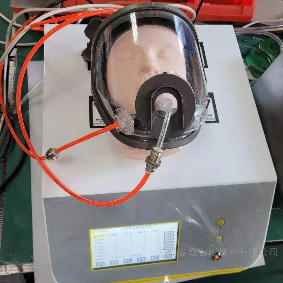口罩密合度测试仪