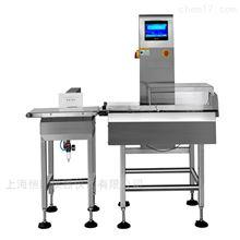 1公斤箱装食品检重秤 设置分量装箱称重机