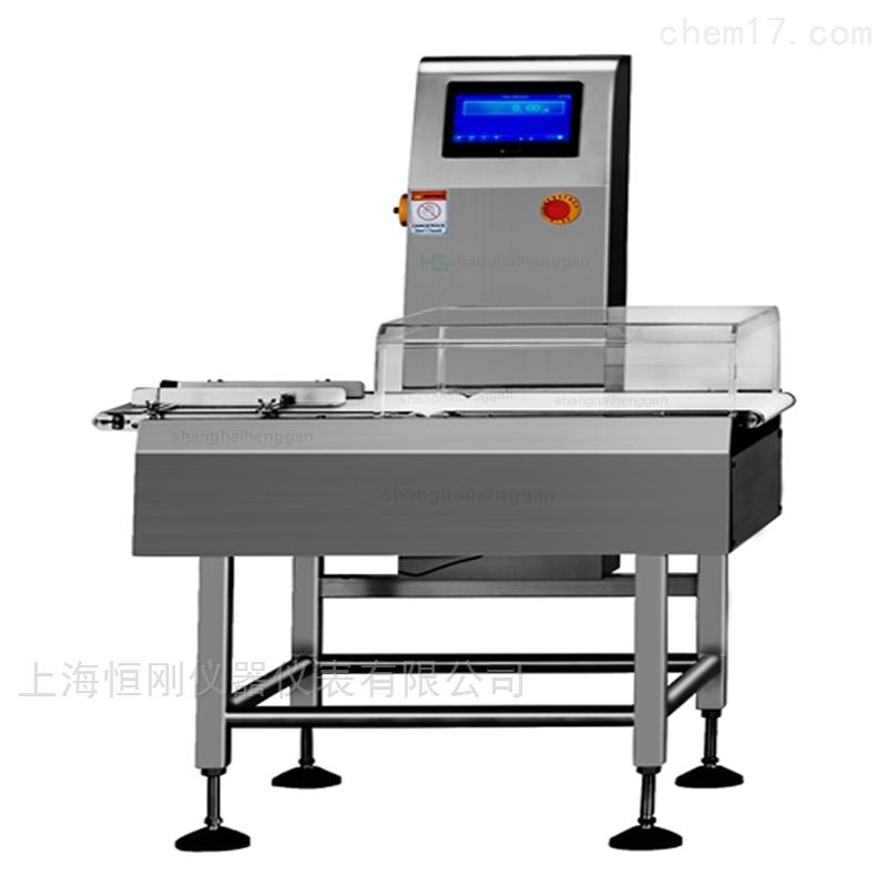 新疆棉籽高精度分选机 多级重量自动分选秤