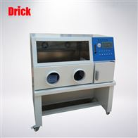 DRK659德瑞克厌氧培养箱 厌氧工作站 厌氧手套箱