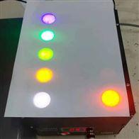 PL-SX100A多通道低温蓝光催化光化学反应器