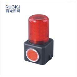 润光照明-FL4870-多功能声光报警器现货