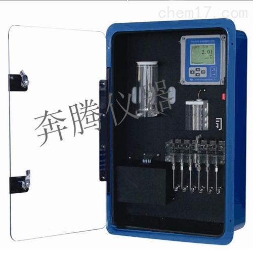 在线水检测设备磷酸根分析仪