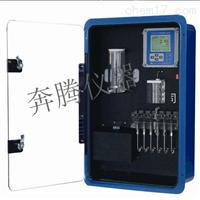 BTB-2050在线水检测设备磷酸根分析仪