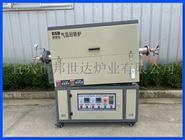 BJXG -8-10气氛回转炉 气氛管式炉 粉尘烧结炉
