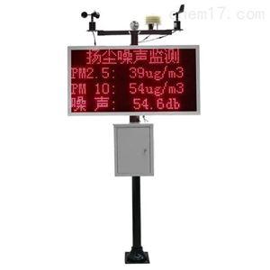 智能喷雾降尘控制系统HCZ-WJC4
