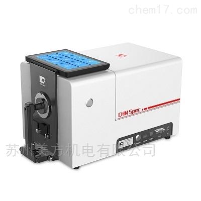 CS-828CS-826彩谱高精度台式分光测色仪