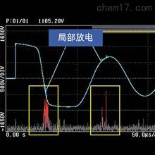 HIOKI 日置 放电检测功能 ST9000