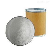埃索美拉唑镁二水物