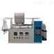 深色石油硫含量测定器(管式炉法)