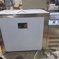 JKS不锈钢碱骨料试验箱温度可调