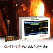 南京麒麟 铸造炉前碳硅分析仪