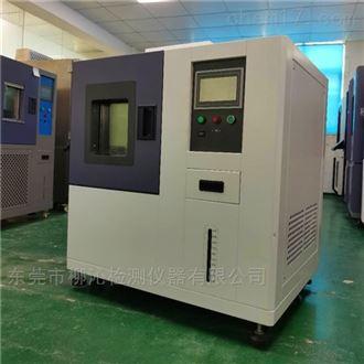 LQ-GD-225A高低温交变湿热试验机