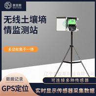 SYS-GPRS-Q土壤墒情监测系统