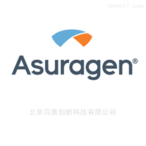 Asuragen代理