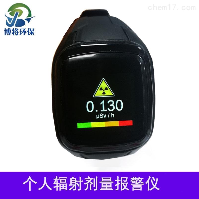 BJ2013-个人辐射剂量报警仪