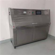 UV 紫外线老化试验箱