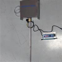 耐沾污试验仪 QWX